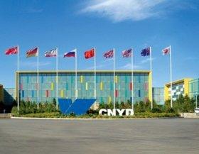 Valdés en ciudades fundadas por rusos, hoy ejes del desarrollo chino